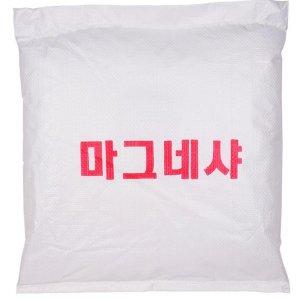 학교운동장 라인전용 백회 석회 마그네샤 15/12/10kg