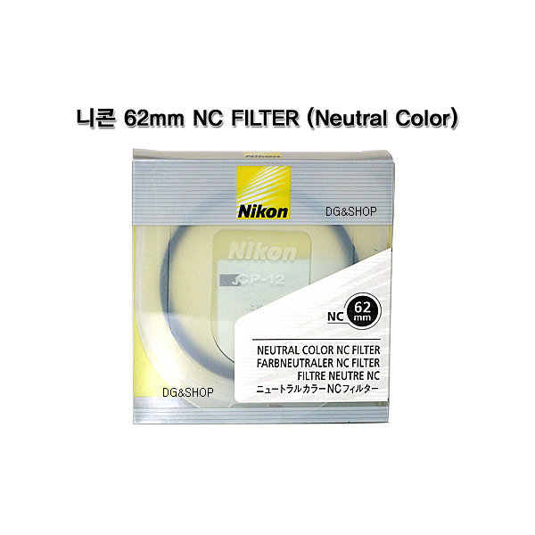 (일본직수입) 니콘 62mm NC 필터/플레어감소/렌즈보호