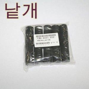 복사기  버티컬롤러 캐논 IR-6000 NP-6050  FB2-8001-