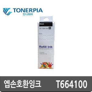 T6641 검정호환 L220 L365 L485 L555 L565 L1300 T664