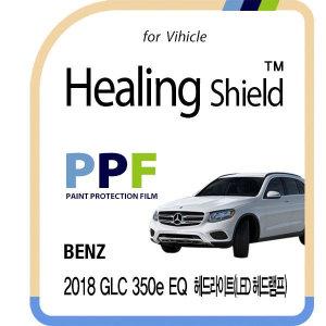 힐링쉴드 벤츠 2018 GLC 350e EQ 헤드라이트(LED 헤드램프) PPF 자동차 보호필름 2매(HS1762859)