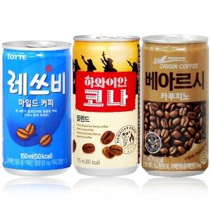 레쓰비 150mlx30캔/베아르시/캔커피/캔음료/음료수