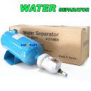 수분제거기 수분분리기  유수분분리장치 에어물분리기