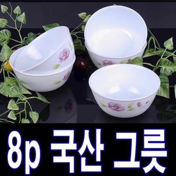 8p 국산 공기 대접 그릇 면기 냉면기 그릇세트