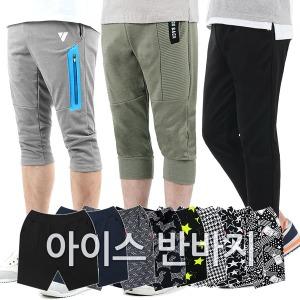M~4XL 남성 트레이닝복팬츠 5부7부 반바지 조거