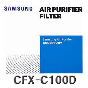 삼성정품 블루스카이 7000 공기청정기 필터 CFX-C100D