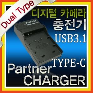 파트너 캐논 LP-E12 충전기 EOS M50 M100 M10 100D M2