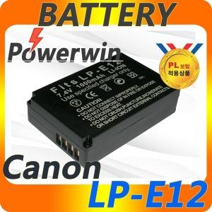 캐논 LP-E12 배터리 EOS M50 M100 M10 M2 M 100D