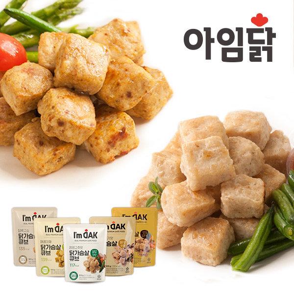 맛있고 간편한 닭가슴살 큐브 15+1