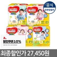 /하기스 보송팬티 4~6단계X4팩/보송보송드라이/기저귀