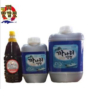 강경젓갈 김장 김치  액젓 까나리 까나리액젓 10L