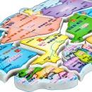 아주 특별한 세계지도 퍼즐 도전 미션 1300만원