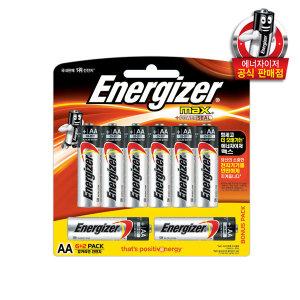 에너자이저 건전지 맥스 AA AAA 6+2입 /충전지/배터리