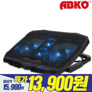 앱코 엔코어 NC30 노트북 쿨링 패드 거치대 받침대