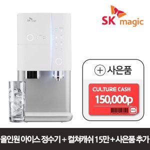 SK매직정수기렌탈/공기청정기/비데/신제품 TV방송제품
