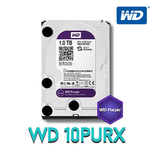 WD 웨스턴 디지털 HDD 1TB 10PURX (무상보증 3년)