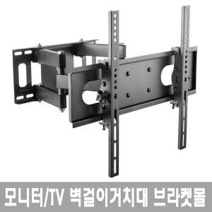 LPA15-436 32~55 벽걸이브라켓/상하좌우각도조절