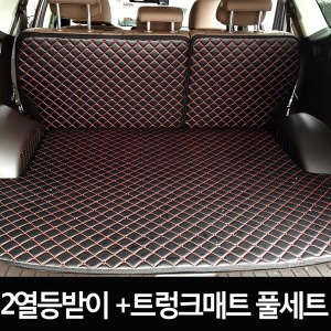 싼타페TM 3D입체퀼팅 2열등받이+트렁크매트 풀세트