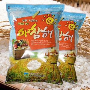 현미5kg/백미5kg/찹쌀/찰흑미/발효현미/보리쌀
