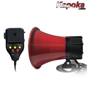 자동차 싸이렌 /경적 소리녹음기능/차량용 사이렌