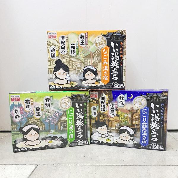 ccfb56c81e0 일본 온천여행 기분 약용입욕제 3종류 - 옥션