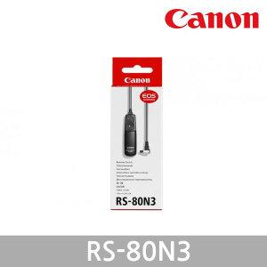 (캐논공식총판) 정품 리모컨 RS-80N3 최신박스/빛배송