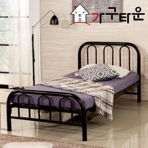 철제 싱글 침대 모음 단층 기숙사 원룸 매트리스 포함