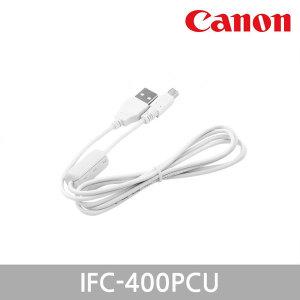 (캐논공식총판) 정품 IFC-400PCU 최신상/빛배송