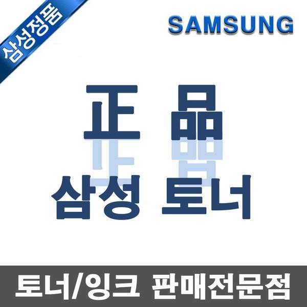 삼성전자 MLT-D304L (정품/검정)