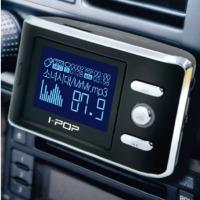 차량용 한글무선카팩 스마트폰 오디오 리모콘 카팩YKM