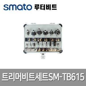 트리머비트세트 SM-TB615 /15pcs트리머기용 목고용공구