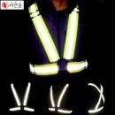 두줄 반사 조끼 밴드 야간 작업 안전 작업 교통 X반도