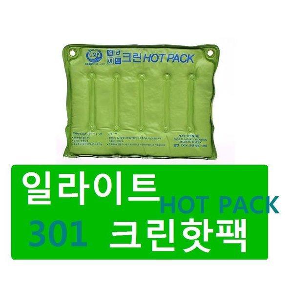 일라이트 크린 핫팩(38x28)일라이트 삼부 핫팩(녹색)