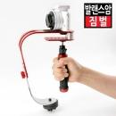 카메라 DSLR디카 스테디캠 액션캠 셀카그립 짐벌 촬영
