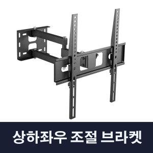 TV 벽걸이 거치대 브라켓 상하좌우회전 LPA15-443