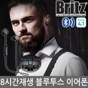 프리미엄 블루투스 이어폰 BE-MW210 무선 자석 운동용