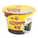 맛있는 오뚜기 컵밥 쇠고기미역국밥 172g