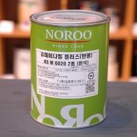 젯소NO바니쉬NO 가구 방문 슈퍼에나멜 1L (+사은품)