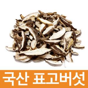 국산표고버섯 표고슬라이스 300g 최고품질최저가