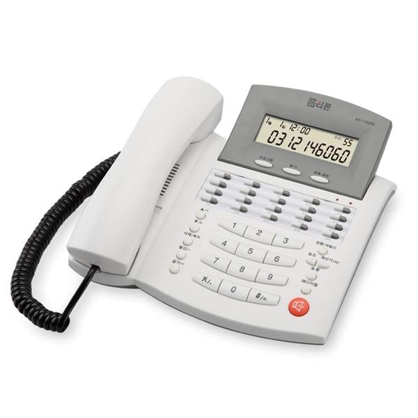 RT-1500 발신자표시유선전화기 단축다이얼20개
