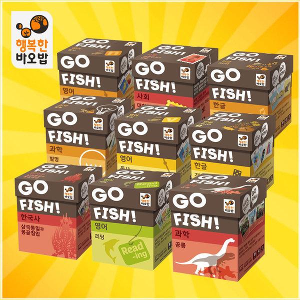 고피쉬 시리즈 - 국어 영어 한자 사회 과학 한국사