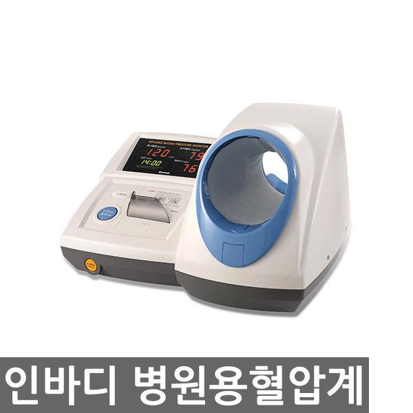 인바디 BPBIO320 혈압측정기/혈압계 혈압기/프린터