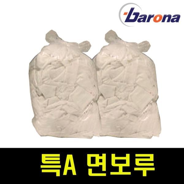 특A면보루/잡보루/산업용보루/기름걸레/무료배송