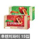 후렌치파이 사과 과자 쿠키 비스킷 192g