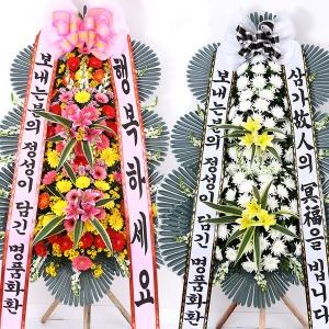 (전국무료배송)9종3단화환/축하/근조/영정바구니/배달