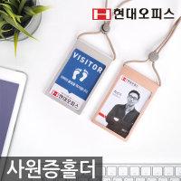 ID카드/사원증/학생증/명찰 제작/우수한 인쇄품질