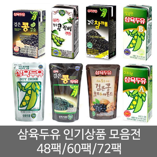 삼육두유 파우치 190mlx60팩/고소A/검은콩두유 48팩