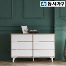 엘사 1200 3단 서랍장 (초특가) DF908486