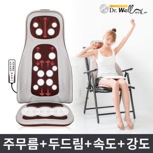 김오곤의 전신 안마기 에어 마사지기 고급 안마의자