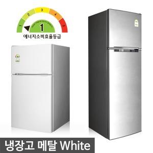 소형냉장고 1등급 미니 일반 White메탈 디자인 냉장고